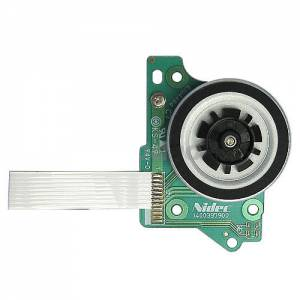Wii Drive Motor Engine